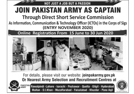 Join Pak Army as ICTO Captain