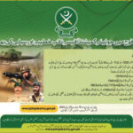 Military Police Pakistan | Military Police Jobs