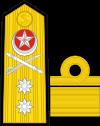 Rear Admiral Insignia