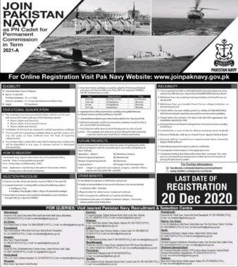 join Pak Navy as PN Cadet